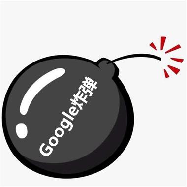 什么是Google炸弹?和著名Google炸弹例子