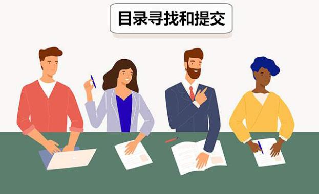 网站目录寻找和提交,东莞seo在线学