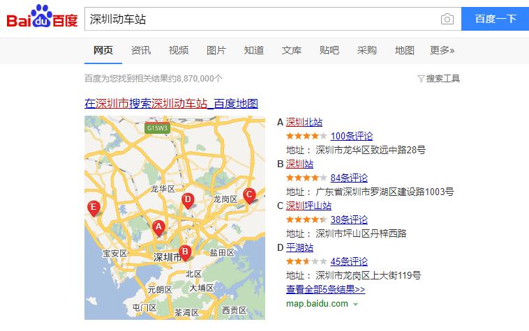 整合搜索-地图搜索注册步骤和方法,东莞seo在线学