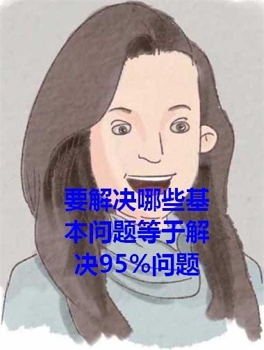 如果你不知道从哪开始学SEO,来东莞seo在学习变得简单